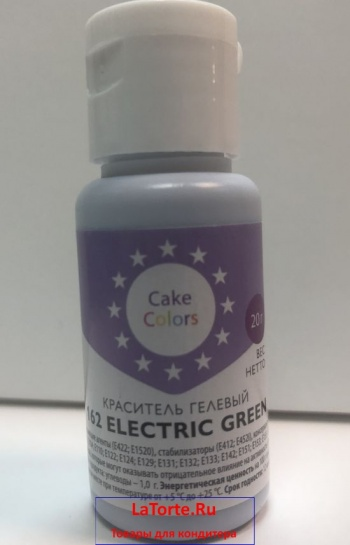 Cake Colors - Electric Green